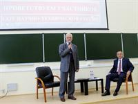 KSPEU OPENED LXIV SCIENTIFIC AND TECHNICAL SESSION