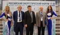 ANNUAL RUSSIAN POWER ENGINEERING FORUM