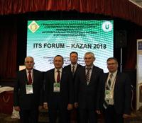 KSPEU PARTICIPATING IN ITS FORUM